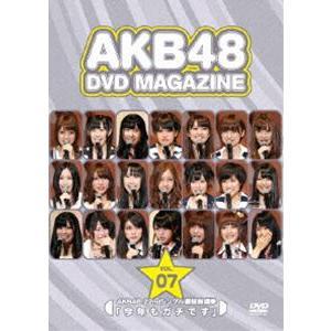 AKB48 DVD MAGAZINE VOL.7 AKB48 22ndシングル選抜総選挙「今年もガチです」 [DVD]|ggking