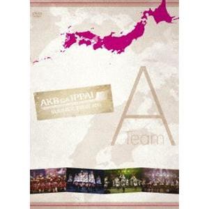 AKB48「AKBがいっぱい〜SUMMER TOUR 2011〜」TeamA [DVD]|ggking
