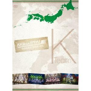 AKB48「AKBがいっぱい〜SUMMER TOUR 2011〜」TeamK [DVD]|ggking