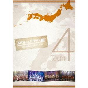 AKB48「AKBがいっぱい〜SUMMER TOUR 2011〜」Team4 [DVD]|ggking