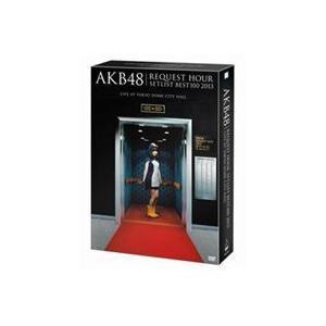 AKB48/AKB48 リクエストアワーセットリストベスト100 2013 スペシャルDVD BOX 走れ!ペンギンVer.(初回生産限定) [DVD]|ggking