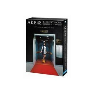 AKB48/AKB48 リクエストアワー セットリストベスト100 2013 スペシャルBlu-ray BOX 走れ!ペンギンVer.(初回生産限定) [Blu-ray]|ggking