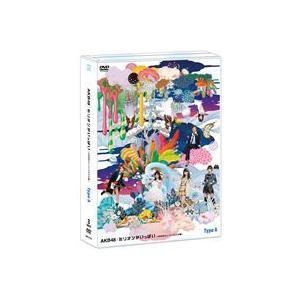 AKB48/ミリオンがいっぱい〜AKB48ミュージックビデオ集〜 Type A [DVD]|ggking