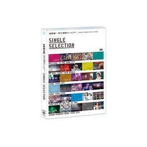AKB48 2013 真夏のドームツアー〜まだまだ、やらなきゃいけないことがある〜【SINGLE SELECTION 2枚組DVD】 [DVD] ggking