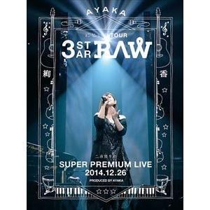 絢香/にじいろTour 3-STAR RAW 二夜限りのSuper Premium Live 2014.12.26 [DVD]|ggking