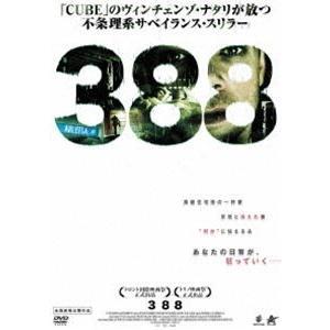388 [DVD]|ggking