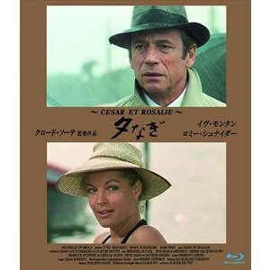 夕なぎ【ブルーレイ版】 [Blu-ray] ggking