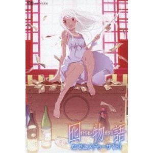囮物語 第二巻/なでこメドゥーサ(下)(通常版) [DVD]|ggking