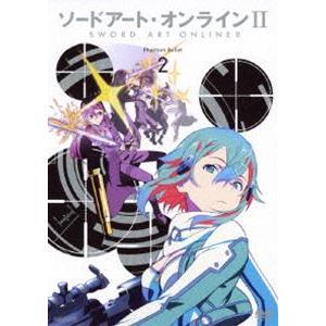 ソードアート・オンラインII 2(通常版) [DVD]|ggking