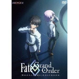 Fate/Grand Order -MOONLIGHT/LOSTROOM- [DVD]|ggking