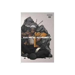 鋼の錬金術師 vol.5 [DVD]|ggking