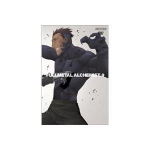 鋼の錬金術師 vol.9 [DVD]|ggking