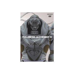 鋼の錬金術師 vol.11 [DVD]|ggking