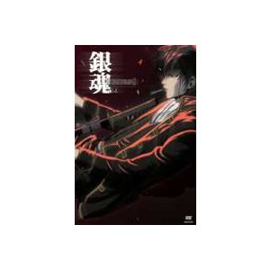 銀魂 04 [DVD]|ggking