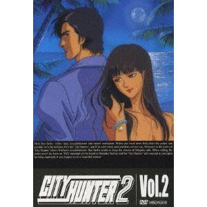シティーハンター CITY HUNTER 2 Vol.2 [DVD]|ggking