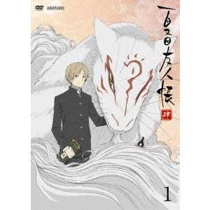 夏目友人帳 肆 1(通常版) [DVD] ggking