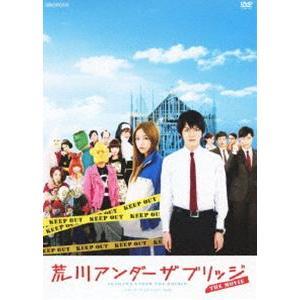 荒川アンダー ザ ブリッジ THE MOVIE スタンダードエディション(通常版) [DVD]|ggking