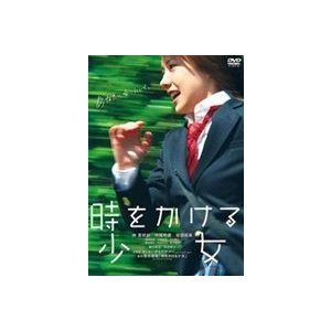 時をかける少女(通常版) [DVD]|ggking