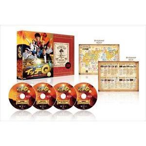 世界の果てまでイッテQ! 10周年記念DVD BOX-RED [DVD]|ggking