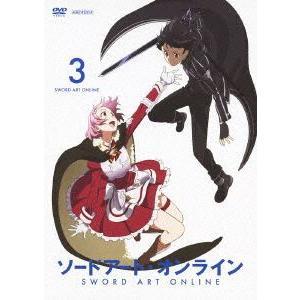 ソードアート・オンライン 3(通常版) [DVD]|ggking