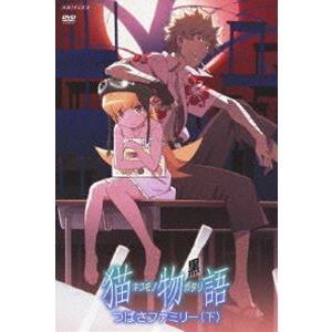 猫物語(黒) 第二巻/つばさファミリー(下)(通常版) [DVD]|ggking