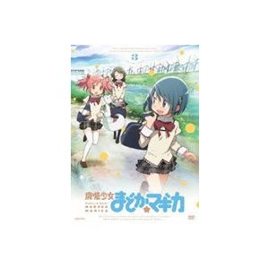 魔法少女まどか☆マギカ 3(通常版) [DVD]|ggking