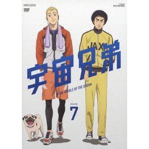 宇宙兄弟 7 [DVD] ggking