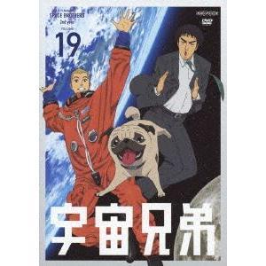 宇宙兄弟 19 [DVD] ggking
