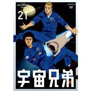 宇宙兄弟 21 [DVD] ggking