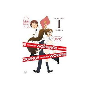 WORKING!! 1(通常版) [DVD]|ggking