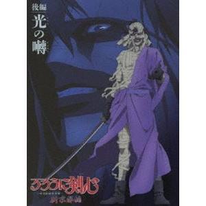 種別:Blu-ray 涼風真世 古橋一浩 解説:和月伸宏の人気コミック『るろうに剣心』のアニメ化15...