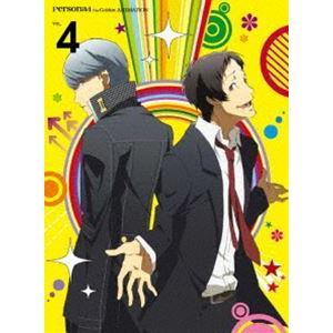 ペルソナ4 ザ・ゴールデン 4(完全生産限定版) [DVD] ggking