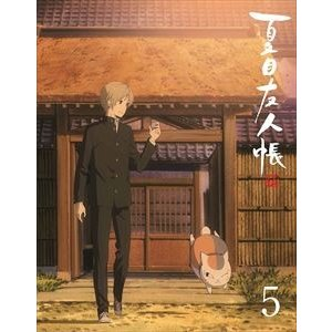 夏目友人帳 伍 5(完全生産限定版) [DVD]|ggking