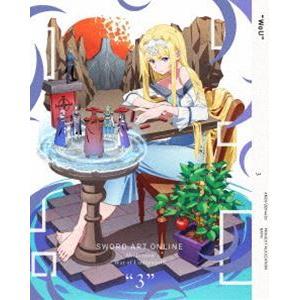 ソードアート・オンライン アリシゼーション War of Underworld 3(完全生産限定版) [DVD]|ggking