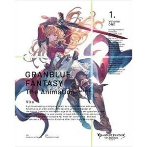 GRANBLUE FANTASY The Animation Season2 1(完全生産限定版) [DVD]|ggking