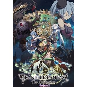 GRANBLUE FANTASY The Animation Season2 3(完全生産限定版) [DVD]|ggking
