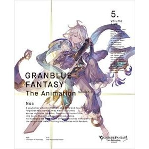 GRANBLUE FANTASY The Animation Season2 5(完全生産限定版) [DVD]|ggking
