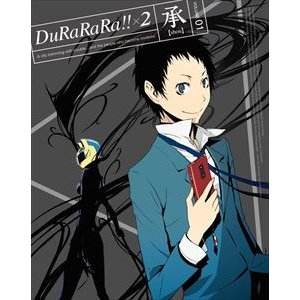 デュラララ!!×2 承 1(完全生産限定版) [Blu-ray]|ggking