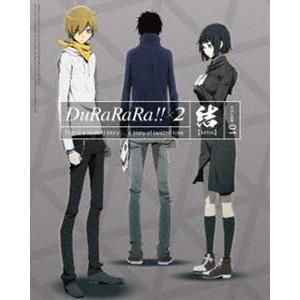 デュラララ!!×2 結 1(完全生産限定版) [Blu-ray]|ggking