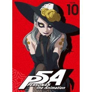 ペルソナ5 10(完全生産限定版) [Blu-ray]|ggking