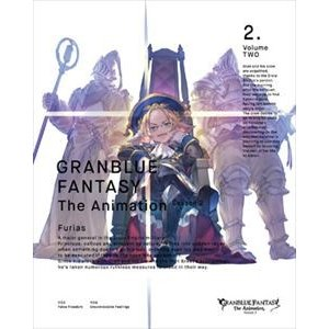 GRANBLUE FANTASY The Animation Season2 2(完全生産限定版) [Blu-ray]|ggking