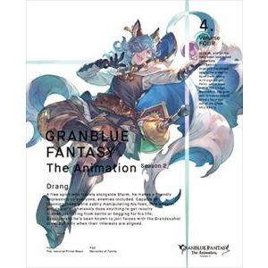 GRANBLUE FANTASY The Animation Season2 4(完全生産限定版) [Blu-ray]|ggking