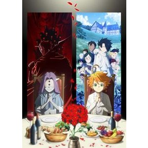 約束のネバーランド Season 2 1(完全生産限定版) [Blu-ray]|ggking