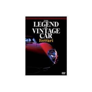 THE LEGEND OF VINTAGE CAR〜Featuring Ferrari〜 [DVD] ggking