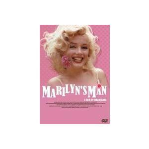 MARILYN'S MAN -マリリンズ・マン- 〜 マリリン・モンローの真実 〜 [DVD]|ggking