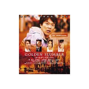 ゴールデンスランバー [Blu-ray]|ggking