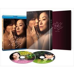 セカンドバージン Blu-ray スペシャル・エディション [Blu-ray]|ggking