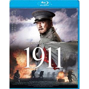 1911 [Blu-ray]|ggking
