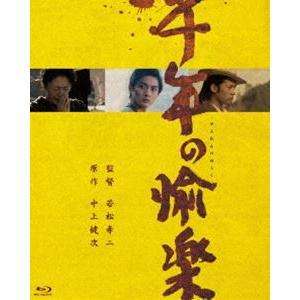 千年の愉楽 [Blu-ray]|ggking