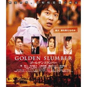 ゴールデンスランバー<廉価版> [Blu-ray]|ggking